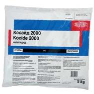 Косайд 2000 - фунгицид, 5 кг, DuPont (ДюПон), Швейцария, фото 1