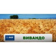 Вивандо - фунгицид для защиты ягод винограда, 1л, BASF (Бас), США, фото 1