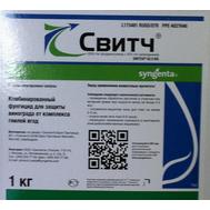 Свитч - фунгицид для защиты сельскохозяйственных культур от комплекса гнилей, 1 кг, Syngenta, фото 1