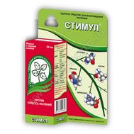 Стимул 50мл - иммуностимулятор, антистрессант, Зеленая Аптека Садовода, фото 1