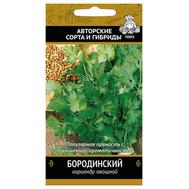 Бородинский - семена кориандра, 50 гр и 1 кг, Поиск (Россия), фото 1