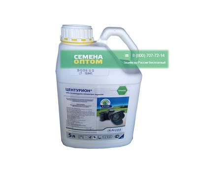 Центурион + Амиго Стар гербицид + ПАВ, 5л + 2Х5л = 15л, фото 4
