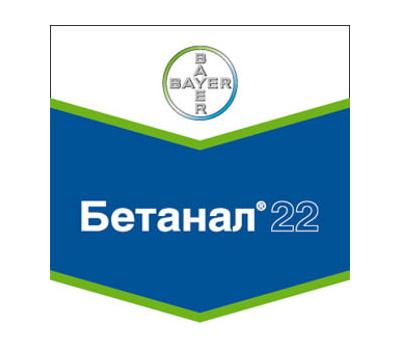 Бетанал 22, фото 1