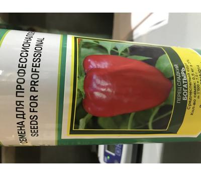 Богатырь F1 - семена перца сладкого, 50 и 500 гр, Поиск, фото 2