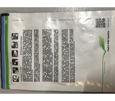 Примеро F1 – капуста краснокочанная, 2 500 семян (прецизионные), Bejo/Бейо (Голландия), фото 3