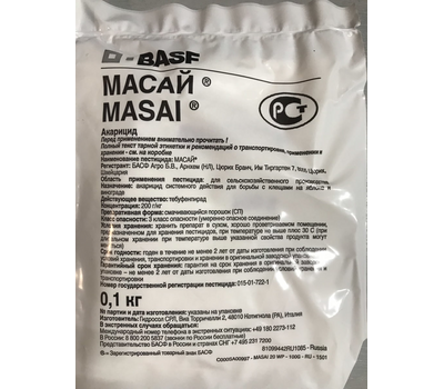 Масай, фото 1