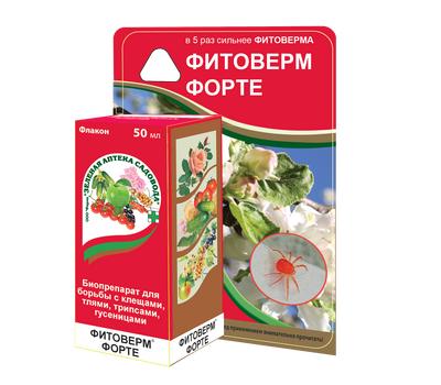 Фитоверм-ФОРТЕ (10%) 50мл - Зеленая Аптека Садовода, фото 1