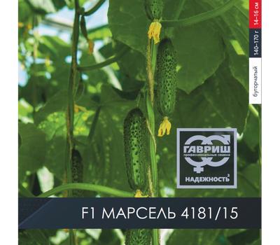 Марсель F1 - семена огурца партенокарпического, 1 000 семян, Гавриш/Gavrish (Россия), фото 3