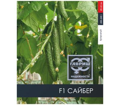 Сайбер F1 - семена огурца партенокарпического, 1 000 семян, Гавриш/Gavrish (Россия), фото 4