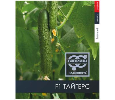 Тайгерс F1 - семена огурца партенокарпического, 1 000 семян, Гавриш/Gavrish (Россия), фото 2