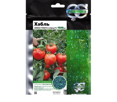 Хабль F1 - семена томатов, Гавриш/Gavrish (Россия), фото 2