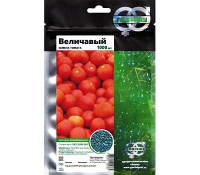 Величавый - семена томатов, Гавриш/Gavrish (Россия), фото 2